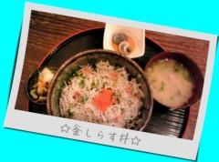 岡本唯 公式ブログ/(^^)はなびー! 画像1
