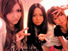 岡本唯 公式ブログ/(^^)終わったよ〜! 画像1