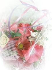 岡本唯 公式ブログ/★はれーッ! 画像1