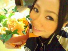 岡本唯 公式ブログ/気合い入れてくぞー! 画像1