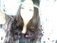 岡本唯 公式ブログ/★んちゃー! 画像1