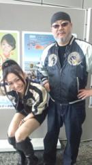 岡本唯 公式ブログ/★ありがとッ! 画像1
