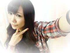 岡本唯 公式ブログ/☆へろろ〜ん 画像1
