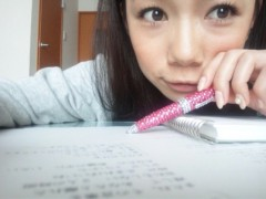 岡本唯 公式ブログ/ふむふむ 画像1