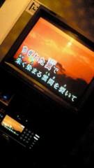 アイシス 公式ブログ/ヒトカラさん 画像2