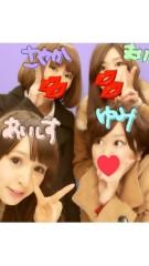 アイシス 公式ブログ/ありがナマステ! 画像3