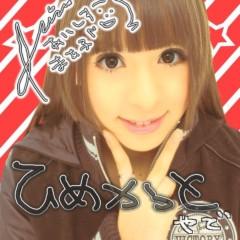 アイシス 公式ブログ/ニコ生ありがとなんだぜ★ 画像2