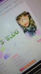 アイシス 公式ブログ/Love Game ききながら 画像1
