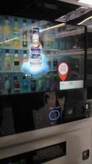 アイシス 公式ブログ/近未来型自販機 画像2