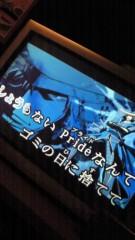 アイシス 公式ブログ/DAM神だああああ!! 画像1
