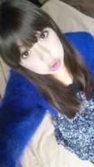 アイシス 公式ブログ/ぬおおお!! 画像1