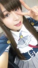 アイシス 公式ブログ/遅番わず! 画像1