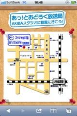 アイシス 公式ブログ/秋葉集合! 画像1