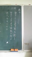 アイシス 公式ブログ/塾おわたあ 画像2