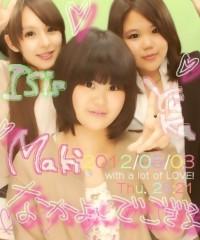 アイシス 公式ブログ/女子会! 画像1