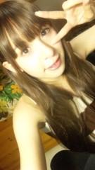 アイシス 公式ブログ/おつおつん 画像2
