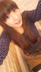 アイシス 公式ブログ/ぐりーん!! 画像2