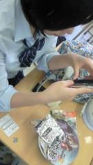 アイシス 公式ブログ/天下分け麺をたべようとする 画像1