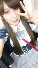 アイシス 公式ブログ/【速報】魔女っ子はじめました。 画像1