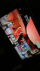 アイシス 公式ブログ/すげええ!!! 画像1