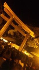 アイシス 公式ブログ/明治神宮前なう☆ 画像1