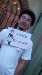 アイシス 公式ブログ/ニコ生ァァアアアアア!! 画像1