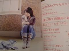 酒井景都 公式ブログ/glamb展示会&ニットマルシェ 画像3