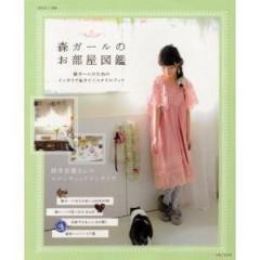 酒井景都 公式ブログ/明日わたしの本が発売しますー! 画像3
