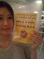酒井景都 公式ブログ/母の日のプレゼント 画像1