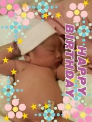 しのへけい子 公式ブログ/姪っ子の誕生 画像1