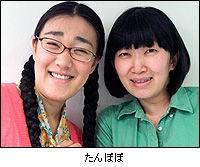 しのへけい子 公式ブログ/初めてのお留守番 画像3