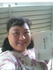 しのへけい子 公式ブログ/金曜プレステージ『破婚の条件』アパートの大家です!! 画像1
