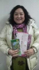 しのへけい子 公式ブログ/謎の女のふゆみでした♪ 画像1