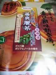 しのへけい子 公式ブログ/モニター当選♪ 画像2