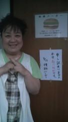 しのへけい子 公式ブログ/横綱バーガー 画像1
