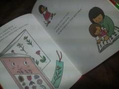 しのへけい子 公式ブログ/ハングルの絵本 画像2