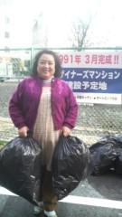 しのへけい子 公式ブログ/ゴミ捨て場女優 画像1