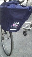 しのへけい子 公式ブログ/自転車カバー貰ったよ♪ 画像2