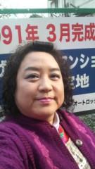 しのへけい子 公式ブログ/ゴミ捨て場女優 画像2