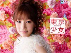 しのへけい子 公式ブログ/東京少女ユ・ソルア 画像2