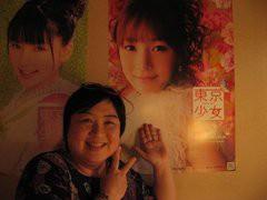 しのへけい子 公式ブログ/東京少女ユ・ソルア 画像1