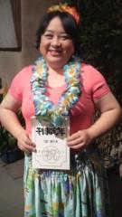 しのへけい子 公式ブログ/明日は柴田恭兵さん主演の『刑事定年』一話の放映です♪ 画像1