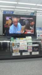 しのへけい子 公式ブログ/地デジ対応テレビ購入♪ 画像3