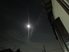 しのへけい子 公式ブログ/きのう見た地震雲らしきもの 画像2