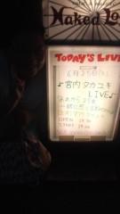 しのへけい子 公式ブログ/ホットク食べてライブにGO! 画像2