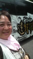 しのへけい子 公式ブログ/遠野探訪� 画像1