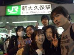 しのへけい子 公式ブログ/韓国語勉強会のオフ会 画像1