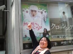 しのへけい子 公式ブログ/今日からレンタル開始、明日DVD 発売開始♪ 画像1