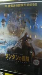 しのへけい子 公式ブログ/タンタンの冒険 画像1