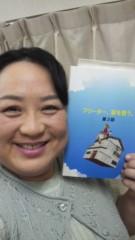 しのへけい子 公式ブログ/『フリーター、家を買う』3 話に出ます♪ 画像1